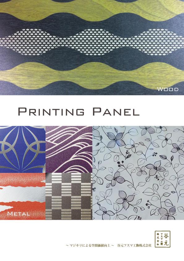 Printing Panel